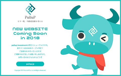 New website coming soon in 2018